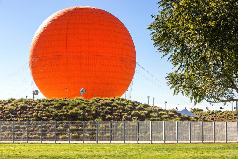 Orange county great park