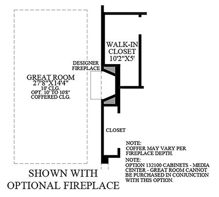 Optional Fireplace